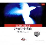 CD舒伯特小夜曲