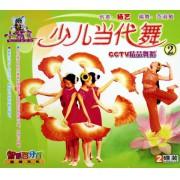VCD少儿当代舞<2>(2碟装)/小精灵精品幼教系列