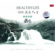 CD100%健康人生<蓝色畅想>(2碟装)