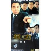 DVD权力<Ⅱ>(3碟装)