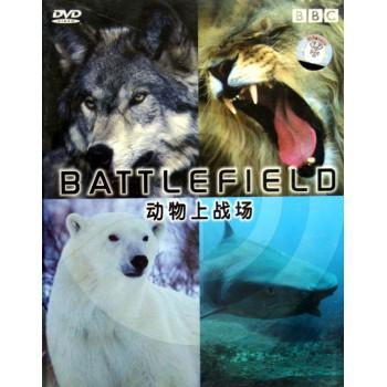 DVD动物上战场(4碟装)