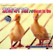 CD发烧专门店(10)
