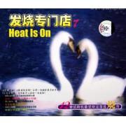 CD发烧专门店(7)