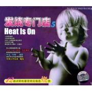 CD发烧专门店(5)