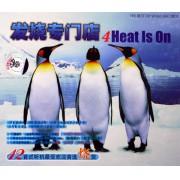 CD发烧专门店(4)