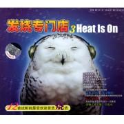 CD发烧专门店(3)