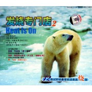 CD发烧专门店(2)