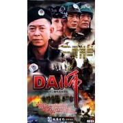 DVD DA师(3碟装)