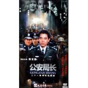 DVD公安局长(2碟装)