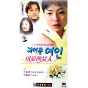 DVD可爱的女人(2碟装)