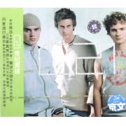 CD C21世纪男孩(蓝标签京文)