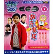 VCD快乐星球<2>(3碟装)
