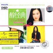 CD-DSD张柏芝醇经典