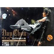 CD+VCD周杰伦全经典视听大集(3碟装)