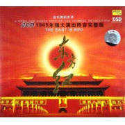 CD-DSD东方红<音乐舞蹈史诗>(2碟装)