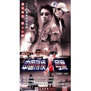 DVD中国刑侦1号案(4碟装)