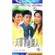 DVD天幕下的恋人(4碟装)