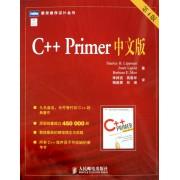 C++Primer中文版(第4版)/图灵程序设计丛书