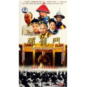 DVD跃龙门(4碟装)