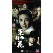 DVD茉莉花(6碟装)