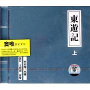 CD东游记<上>(窦唯音乐系列)