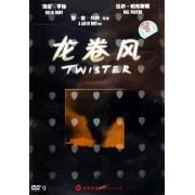 DVD-9龙卷风