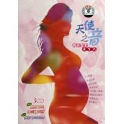 CD天使之音欢乐宝宝出生记(3碟装)