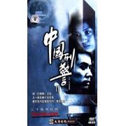 DVD中国刑警Ⅱ(3碟装)