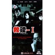 DVD救赎Ⅰ(3碟装)