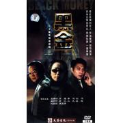 DVD黑金(3碟装)