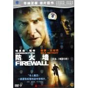 DVD-9防火墙(又名错误元素)