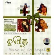 CD夏绿蒂(4碟装)