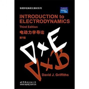 电动力学导论(第3版)/物理学经典英文教材系列