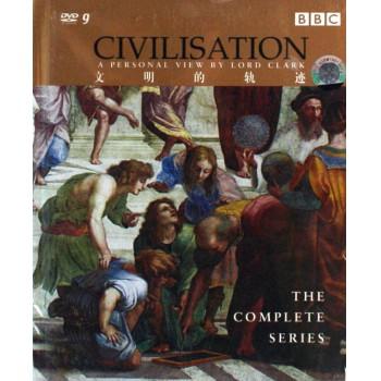 DVD-9文明的轨迹(4碟装)