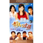 DVD情人女上司(3碟装)