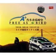 CD A+汽车音乐时空(2碟装)