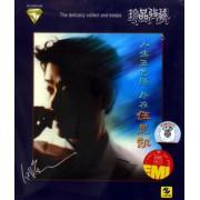 CD伍思凯<人生五色版尽在伍思凯>(3碟套装)