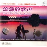 CD流淌的歌声<5>简装版(2碟装)