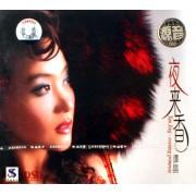 CD-DSD谭晶夜来香