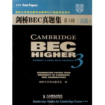 剑桥BEC真题集(第3辑**)/剑桥大学考试委员会推荐BEC**考试用书