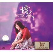CD-DSD孙露<Ⅱ>寂寞情人