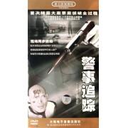 DVD警事追踪(3碟装)