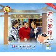 VCD05开心茶馆<第4辑>(2碟装)