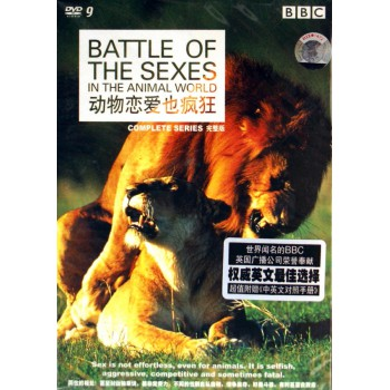 DVD-9动物恋爱也疯狂