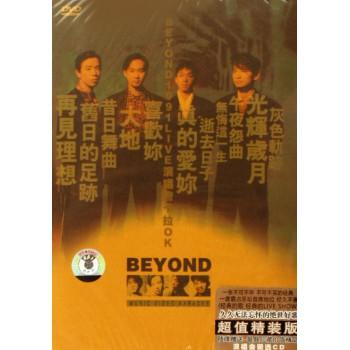 DVD+CD Beyond1991Live演唱会卡拉OK(2碟装)