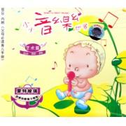 CD小小音乐世界<艺术篇>(2碟附书)