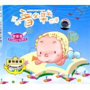 CD小小音乐世界<智能篇>(2碟附书)