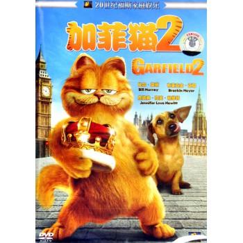 DVD加菲猫(2)