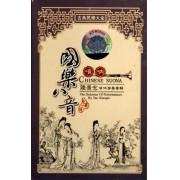 国乐八音唢呐(隋景宏唢呐演奏专辑)