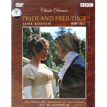 DVD傲慢与偏见(3碟装)